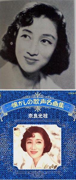 奈良光枝の画像 p1_18