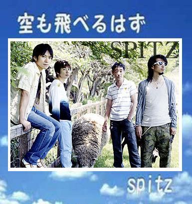 スピッツ (バンド)の画像 p1_16